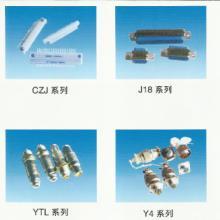 供应圆形电连接器的生产厂家Y50系列圆形电连接器泰州泰兴市航批发