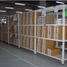 阁楼式货架货架批发/货架定制,物流货架,货架厂图片