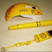 帝王黄三件套图片