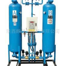 供应吸附式压缩空气干燥机