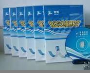 新疆乌鲁木齐会员软件图片