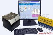 供应新疆企业来访登记机