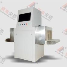 供应AD-5030DX射线食品异物检测机/陕西安盾/X光食品异物检查