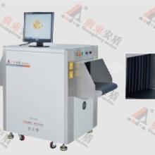 供应AD-5030AX光射线安全检查设备