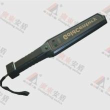 供应GC-1001高精密度手持式金属探测器/安检产品/陕西安盾/安防