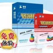 唐山会员消费系统唐山积分软件图片