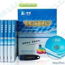 供应杭州会员管理软件智络会员卡系统免费试用批发