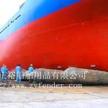 船用气囊供应商
