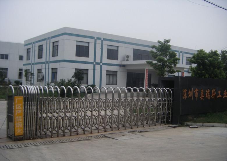 深圳市奥瑞斯工业设备有限公司 商铺 oris666