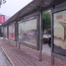 供应成都公交站台制作/公交站牌/机场地铁灯箱/书报亭/路牌等批发