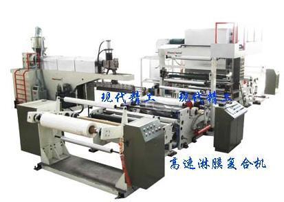 供应无纺布复合生产线,无纺布复合机械