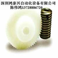 供应KHK塑料蜗轮