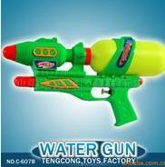 称斤水枪类玩具