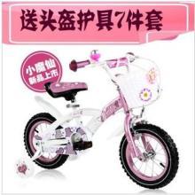 供应优贝童车高档小魔仙儿童自行车