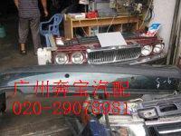 供应北京奔驰C300尾灯,北京奔驰C300尾灯销售中心