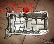 奔驰C200油底壳/机油泵价格图片