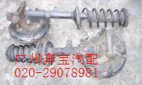 供应减震器拆车件 广州减震器拆车件 减震器拆车件价格