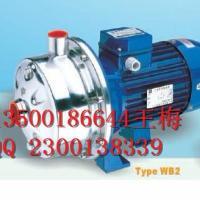 供应卧式不锈钢离心泵WB400/150D微型不锈钢离心泵