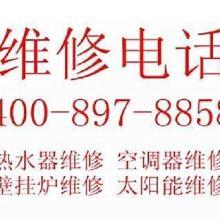 上海售后服务中心沈阳空调维修价格表