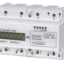 供应FM100-2D三相导轨式多功能仪表