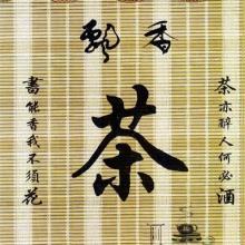 供应最新产品出售木制竹帘喷绘机