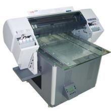 供应塑胶制品印刷机厂家