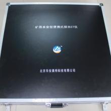 MC-6320非金属超声检测仪