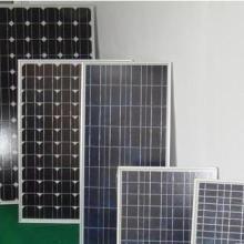 供应太阳能电池组件