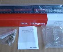 供应TCL-legrand理线架
