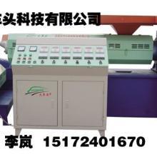 供应武汉火车头塑料颗粒机PET塑料颗粒机生产线简述