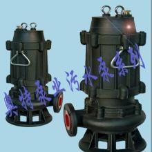 WQ/QW潜水排污泵-天津潜水泵-矿用潜水泵