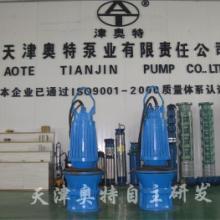 350QZB-50系列潜水轴流泵