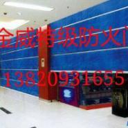 天津津南区防火门厂家——天津金威铁艺卷帘门厂