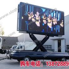 供应LED广告宣传车广告宣传我最棒批发