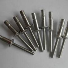 批发抽芯铆钉DIN7337