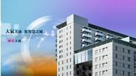 供应中国e网-企业标准型网站建设方案