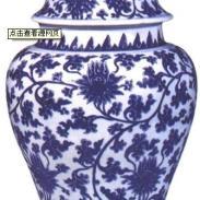大明宣德年制瓷器图片