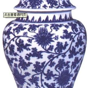 大明永乐年制款识瓷器图片