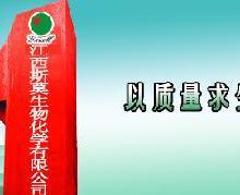 日化原料系列