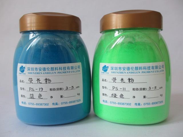 耐溶剂油墨 涂料 荧光 粉 耐溶剂油墨 涂料 荧光 高清图片