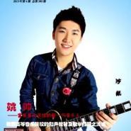 民族歌曲舞蹈省级期刊黄河之声杂志图片