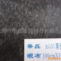 供应AG35无纺双点纸朴