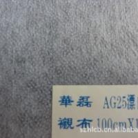 供应AG25纸衬