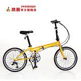 供应凤凰自行车新品20寸18速高配经典款折叠车 伯爵 fd2003f