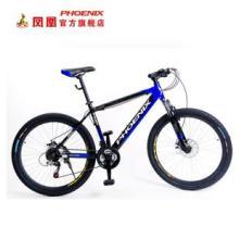 供应凤凰自行车