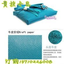 供应休闲韩版女包批发商时尚包包图片