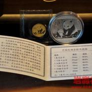 2012年熊猫金银纪念币图片