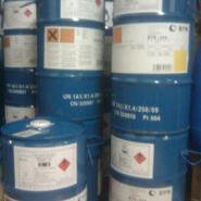 德谦FX600水性润湿分散剂图片