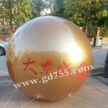 供应落地大气球,双层单层落地球批发