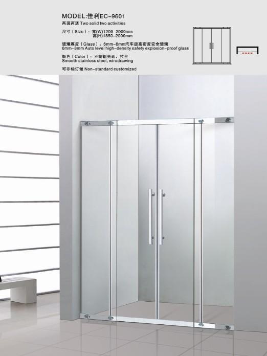 供应全304不锈钢浴室隔断移门淋浴房